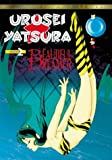 Urusei Yatsura - Movie 2 - Beautiful Dreamer (Collector's Series)