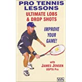 """Pro Tennis Lessons """"Ultimate Lobs and Drop Shots"""""""