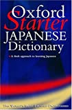 The Oxford Starter Japanese Dictionary, , 0198601972