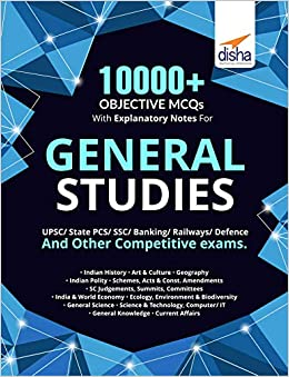 Buy 10000+ Objective MCQs with Explanatory Notes for General Studies