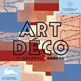 Art Deco Design, Pepin Press, 9057680726
