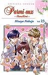 Parmi eux - Hanakimi, Tome 23 par Nakajo