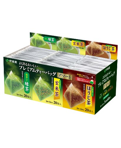 20 Bag Green Premium Tea - 7