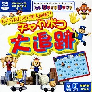 GameLand チャカポコ大追跡 Pケースサイズ B00005OI7M Parent