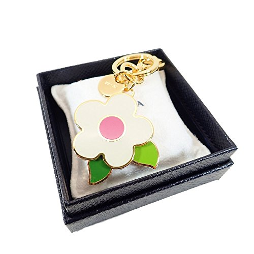 Prada 1PS644 Acciaio Smalto Portachiavi Metallo Metal Flower Handbag Charm White