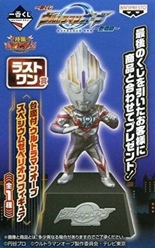 Most lottery Ultraman orb - appeaROT Hen Ultraman orb space with last one Prize pedestal Shea Umm Ze Pelion figure ...