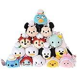 Disney Tsum Tsum 2nd Anniversary Mini Plush Set of 15