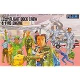 Fujimi 1/72 Modern US Navy Flight Deck Crew and Fire Engine (japan import)