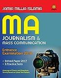 Jamia MA Journalism and Mass Communication Guide 2018