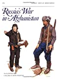 Russia's War in Afghanistan, David C. Isby, 0850456916