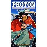 Photon: Emperor Strikes Back