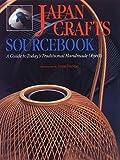 Japan Crafts Sourcebook, Japan Craft Forum Staff, 4770020732