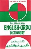 English-Urdu Dictionary, Abdul Haq, 0781802210