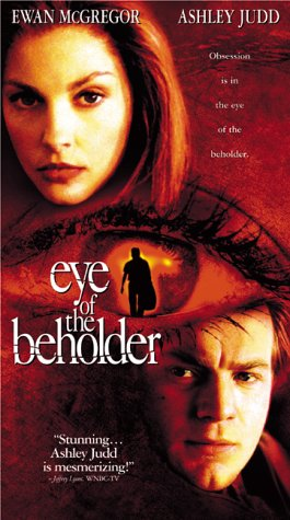 Eye of the Beholder VHS