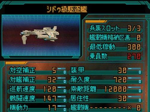 Infinite Space / Mugen Kouro [Japan Import]