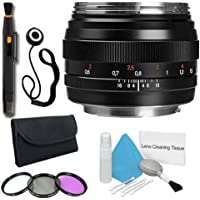 Zeiss 50mm f/1.4 Lens for Canon Digital SLR Cameras + 58mm 3 Piece Filter Kit + Lens Cap Keeper + Deluxe Cleaning Kit + Lens Pen Cleaner DavisMAX Bundle - International Version (No Warranty)