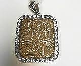 18k Arabic Surah Islam Muslim Quran pendant