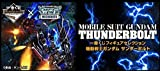 Japan Import The most lottery figures selection Mobile Suit Gundam Thunderbolt A prize Full Armor Gundam figures separately