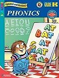 Spectrum Phonics, Mercer Mayer, 0769680704