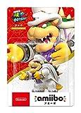 amiibo KUPA 【Wedding Style】 Super Mario Japan Ver.