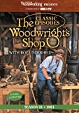Classic Episodes, The Woodwright's Shop (Season 21)