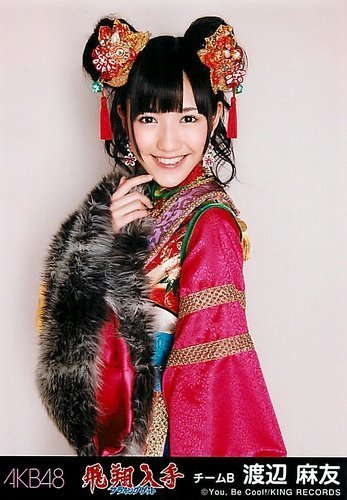 AKB48 official life photograph available flight Flying Get theater board [Watanabe Mayu] (japan import)