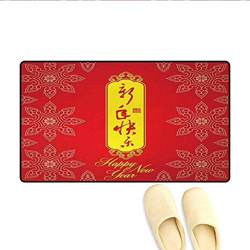 Bath Mat,Cheerful Asian Children in Traditional Costumes Holding a Celebration Sign,Door Mat Indoors Bathroom Mats Non -