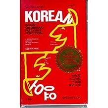 Vocabulearn Korean & English Level 2: 2 Cassettes