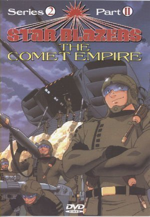 Comet Cell Phone - Star Blazers - The Comet Empire - Series 2, Part II (Episodes 6-9) by Voyager by Leiji Matsumoto