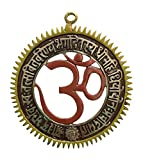 Padma Craft Red and Gold Om/Ohm Gayatri Mantra Vintage Hindu Metal Wall Hanging Plaque