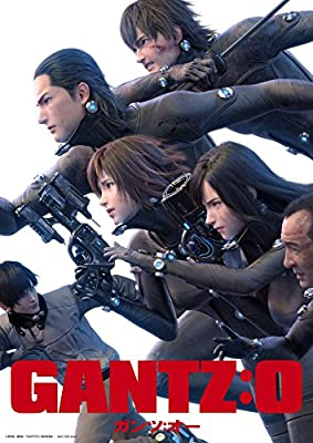 Gantz A3 Poster 5