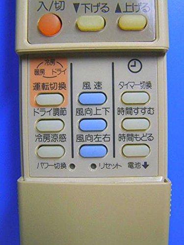 エアコンリモコン GP81