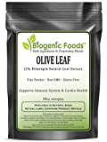 Olive Leaf - 12% Oleuropin Natural Leaf Fine Powder Extract (Olea Europea), 1 kg