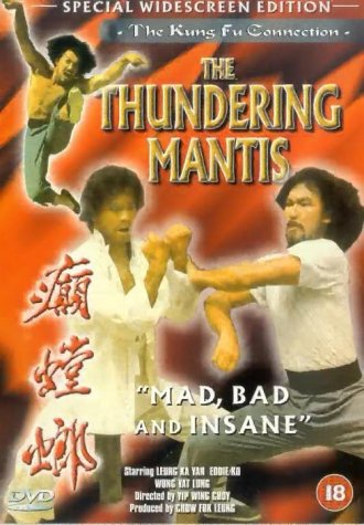 The Thundering Mantis [DVD]