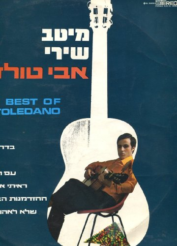 THE BEST OF AVI TOLEDANO LP /ORIGINAL ISRAEL RECORDING /SIGNED & INSCRIBED (Israel Signed)