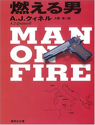 aj quinnell man on fire - 4