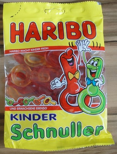 Haribo Kinder Schnuller (Pacifiers) -200g (Candy Pacifiers)