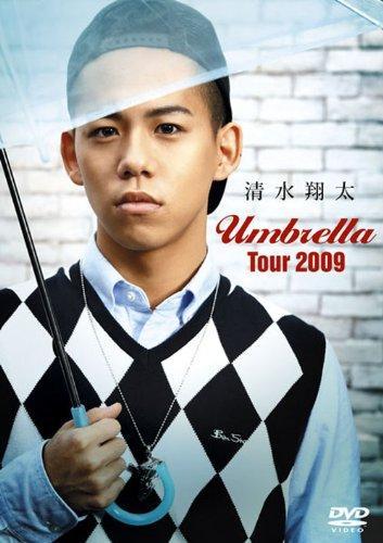 清水翔太 / Umbrella Tour2009