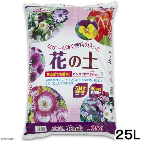 瀬戸ヶ原花苑 なが~く効く肥料の入った花の土 25L 約12kg 花 土