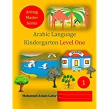 Arabic Language Kindergarten Level One