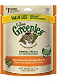FELINE GREENIES Dental Treats for Cats Oven Roasted Chicken Flavor 5.5 oz.