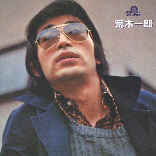 Kyukyokuno Max 62% OFF Max 74% OFF Best Ichiro Araki
