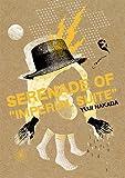 """SERENADE OF""""IMPERIAL SUITE"""" [DVD]"""