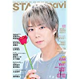 STAGE navi Vol.36