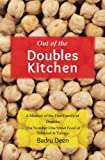 Out of the Doubles Kitchen, Badru Deen, 0615855369