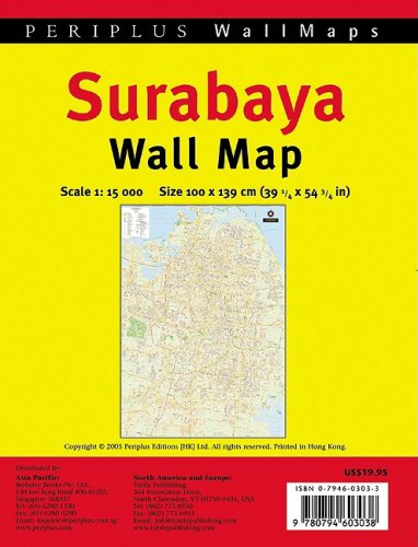 Surabaya Wall Map 1:15,000 Folded (Periplus Wall Maps)