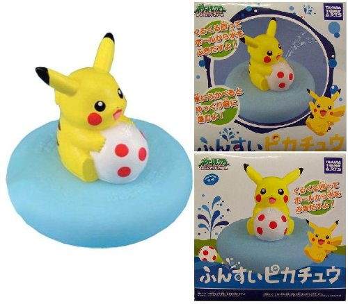 Pokemon Diamond and Pearl Pikachu Fountain