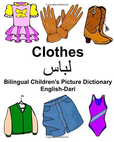 English-Dari Clothes Bilingual Children's Picture Dictionary (FreeBilingualBooks.com) (English and Dargwa Edition) ebook