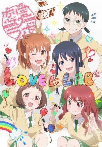 Animation - Love Lab (Renai Lab) 7 [Japan DVD] ANSB-9173
