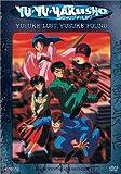 Yu Yu Hakusho: Episodes 1-4 - Yusuke Lost, Yusuke Found [DVD] [2003] [Region 1] [NTSC] by Nozomu Sasaki